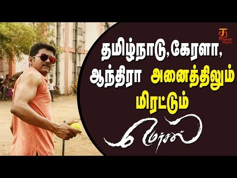 Mersal to be screened in morethan 1000 screens | Vijay | Atlee | Thenandal Films | Thamizh Padam