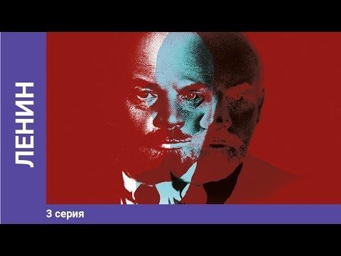Ленин - 150 лет. 3 Серия. Документальный Фильм. Сериал. Star Media
