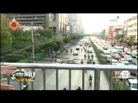 กูรูจราจร by PostTV วันที่ 20 มี.ค.58 เวลา 16.55-17.00 น. ทาง AMARIN TVHD ช่อง34/44