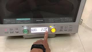 Tets lò vi sóng national nội địa nhật , mac NE-SS30