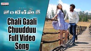 Chali Gaali Chuudduu Full Video Song || Gentleman Video Songs || Nani, Surabhi, Nivetha, ManiSharma thumbnail