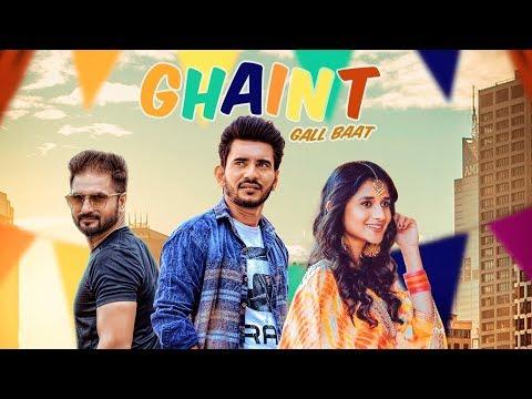 Ghaint Gal Baat: Pardeep Maliya (Full Song) IJ Brosz | Kewal Moonak | Latest Punjabi Songs 2018