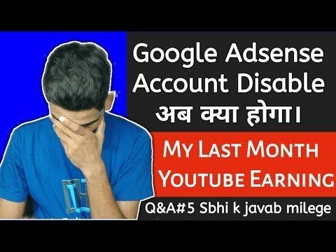 google-adsense-disable-ab-age-kya-hoga-?-my-youtube-earning-revealed-?-q&a#5