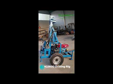 HG260D-100 Water Borehole Well Drilling Equipment