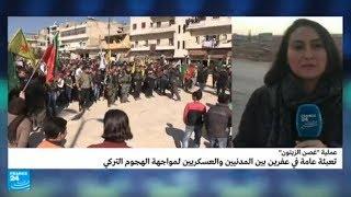 موكب يغادر عين العرب إلى عفرين لدعم القوات الكردية