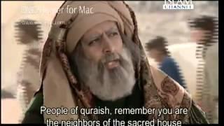 Muhammad (S.A.W) The Final Legacy Episode 1 HD In Urdu