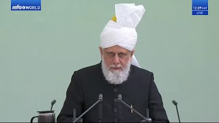 Indonesian Translation: Friday Sermon 19 June 2020