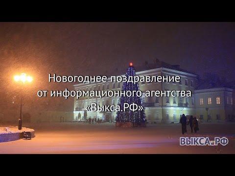 знакомства выкса нижегородская обл