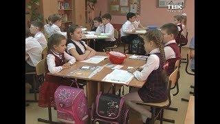 В красноярских школах готовят необычные методики обучения