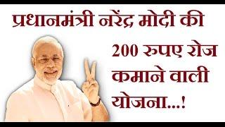 Baixar Earn Money Online 35000 Per Month, Digital India Earn Money in Hindi