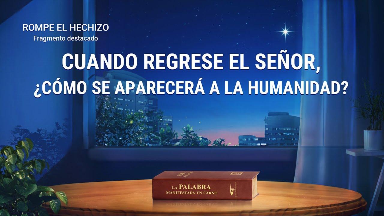"""Fragmento 2 de película evangélico """"Rompe el hechizo"""": Cuando regrese el Señor, ¿cómo se aparecerá a la humanidad?"""