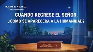 """Película evangélica """"Rompe el hechizo"""" Escena 2 - Cuando regrese el Señor, ¿cómo se aparecerá a la humanidad?"""