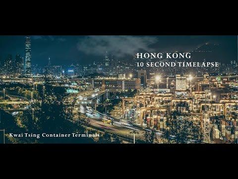 {十秒間} 葵涌貨櫃碼頭午夜篇   Kwai Tsing Container Terminals   taken with Canon EOS 5D iii