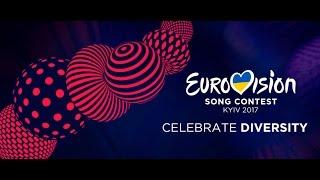 видео евровидение 2017 участники