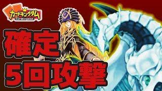 【#遊戯王】確定5回攻撃!?『EMシューティング』vs『ダイナミスト』【#YuGiOh】 thumbnail