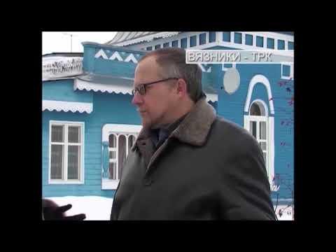 1900s - Russian merchant's house - Дом купца Толигина в Вязниках