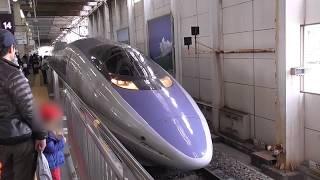 500系 こだま742号 広島発車