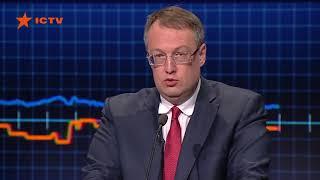 Антон Геращенко: Введение военного положения - карт-бланш для Путина сорвать выборы в Украине