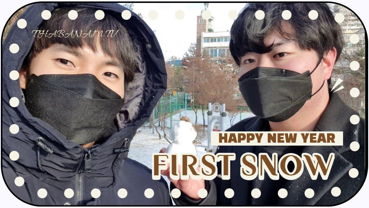 နောက်ဆုံးတော့ ကိုရီးယားမှာ ပထမဆုံးနှင်းကျခဲ့ပြီ!