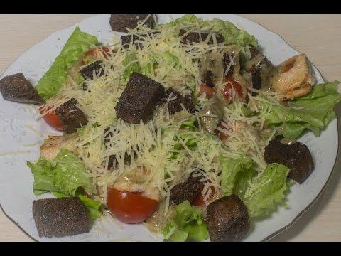 рецепты вкусных недорогих салатов в домашних условиях