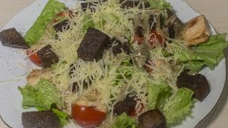Как приготовить Салат цезарь в домашних условиях(http://www.youtube.com/c/NikolaevichSAlexandrovnoy