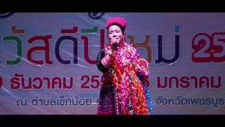 Ntxawm Tsab Concert Hmoob Khej Me Xyoo Tshiab 2017 ( Full )