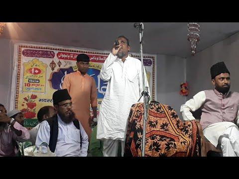 Nazm    Bahut Hi Khoobsurat Awaz Me    Voice:- Hafiz Md Jahangir Alam