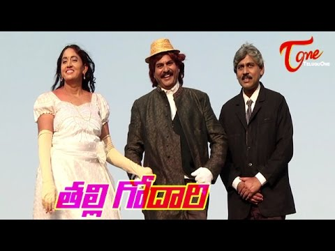 Talli Godari - Cotton Dora | A Short Film on Sir Arthur Cotton | By T. Balachander