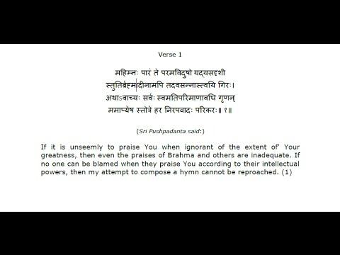 Shiv Mahima Strotram sung by Hariharan (with English translation)