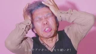 宗教法人マラヤ【仏像殺人事件】 鎌田紘子 検索動画 9