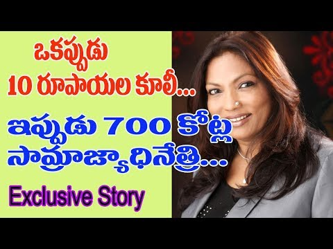 Kalpana Saroj Inspirational Success Life Story | Feamle Indian Enterpreneur | Slumdog Millionaire