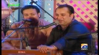 Rahat Fateh Ali Khan - Chhan Se Jo Tootay Koi Sapna - A Live Concert