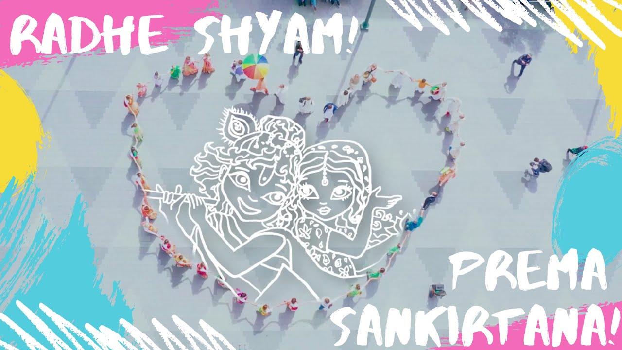 Radhe Shyam - Prema Sankirtana Mandir!