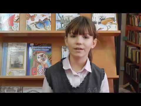 Изображение предпросмотра прочтения – КсенияАвдеенкова читает произведение «Казачья колыбельная песня» М.Ю.Лермонтова