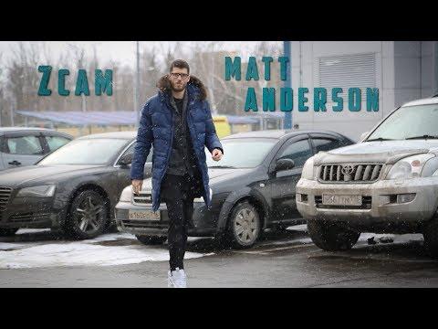 Z Cam | #1 Matthew Anderson
