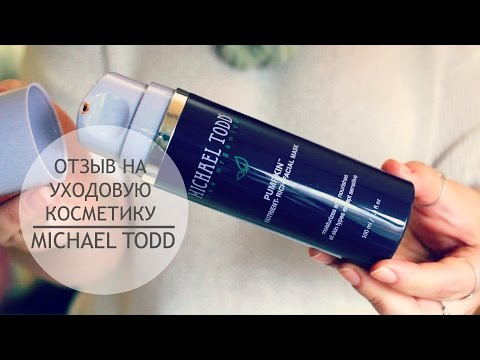 Обзор на Уходовую Косметику Michael Todd | Michael Todd True Organics Products Review
