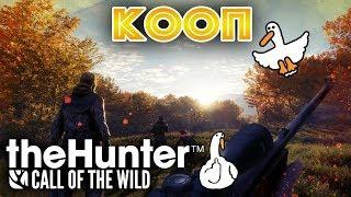 ОХОТА В The Hunter: COTW - ОХОТА НА УТОК В КООПЕ (стрим) #22