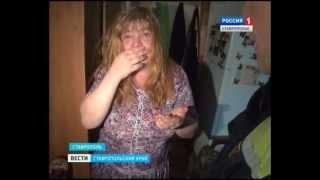 Больной ребенок стал для матери непосильной ношей(Мать Алексея Сиденко из Ставрополя объясняют свою слабость к алкоголю тем, что уже 11 лет вынуждена наблюдат..., 2012-11-19T16:32:44.000Z)