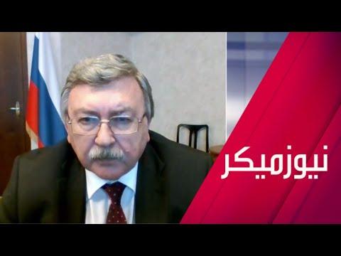 أوليانوف يكشف أن محادثات فيينا حول النووي الإيراني دخلت مرحلة الصياغة لإحياء اتفاق 2015  - نشر قبل 2 ساعة