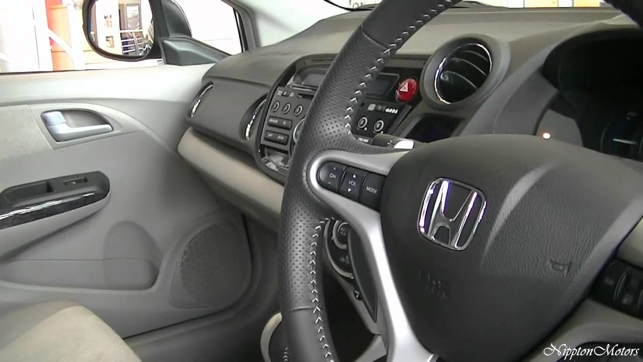 2013 honda insight review in detail 720p hd youtube. Black Bedroom Furniture Sets. Home Design Ideas
