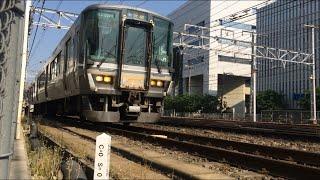 JR嵯峨野線 223系5500番台+221系 E快速 園部行き