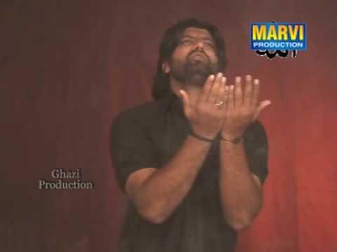 Abbas (A.S) Hai Mera Naam By Ali Shazaib (2009)