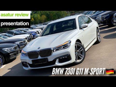 🇩🇪 Презентация BMW 730i G11 M-sport