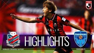 北海道コンサドーレ札幌vs横浜FC J1リーグ 第1節
