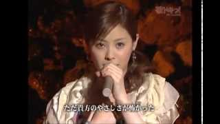 神田川 thumbnail