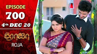 ROJA Serial | Episode 700 | 4th Dec 2020 | Priyanka | SibbuSuryan | SunTV Serial |Saregama TVShows