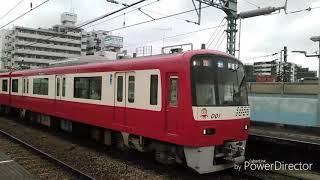 京急1001編成井土ヶ谷駅発車【エアポート急行】