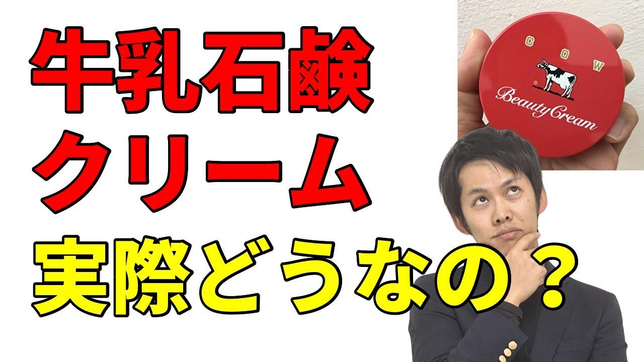 牛乳 石鹸 赤 缶