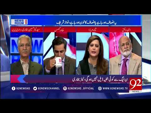News Room -  19 October 2017 - 92NewsHDPlus