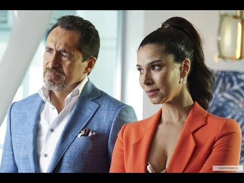 Гранд Отель — Русский трейлер (1 сезон) 2019